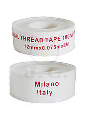 Упаковка фум ленты белая Milano 12*0.075*8м