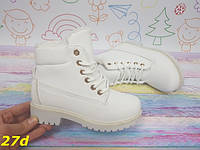 Детские ботинки 31,32,36 размеры тимбер зима белые