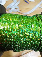 Пайетки на нитке Зеленые блестящие 6мм