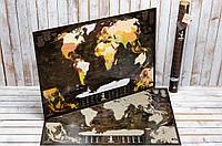 Скретч карта світу My Map Chocolate edition ENG в тубусі, фото 1
