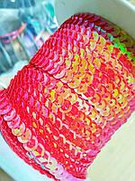 Пайетки на нитке Красные хамелеон 6мм
