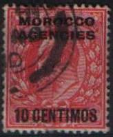Британские офисы в Марокко