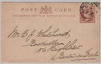 Почтовая карточка Великобритании 1891 года, фото 1