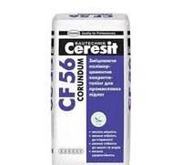 Ceresit CF 56 Corundum натуральный , 25 кг