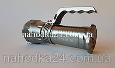 Прожектор светодиодный ручной Police 1818-T6, фото 3