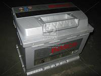 Аккумулятор 63Ah-12v BOSCH (S5005) (242x175x190),R,EN610 0092S50050