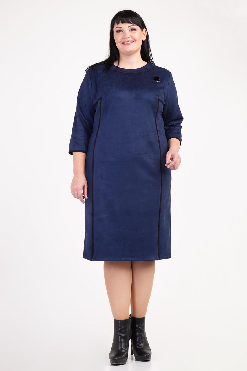 Элегантное женское платье темно-синее