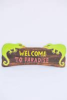 """Вывеска """"Welcome to paradise"""", 50 см"""