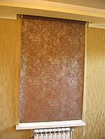 Рулонные шторы на окна софи коричневая