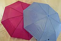 "Женский зонт полуавтомат однотонка ""Feeling Rain"" на 8 спиц, фото 1"