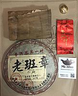 Подарочный набор чая 1