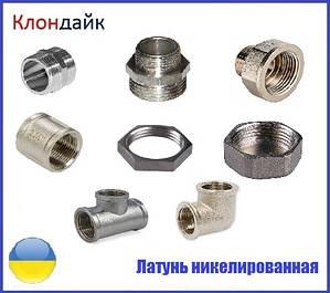 Латунный фитинг (никель)