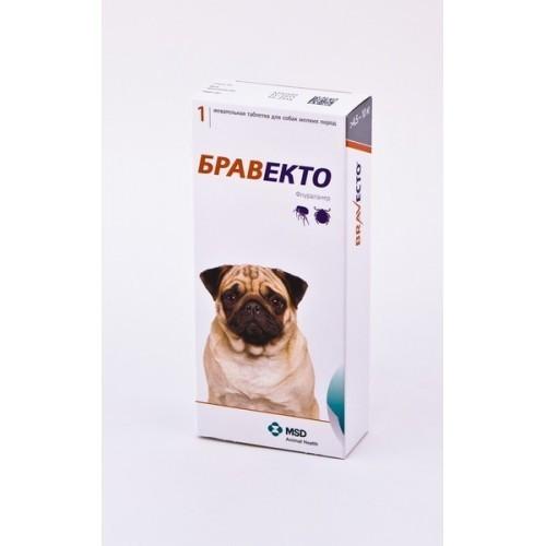 BRAVECTO БРАВЕКТО таблетки от блох и клещей для собак весом от 4,5 до 10 кг