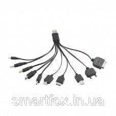 Зарядное устройство USB 10в1
