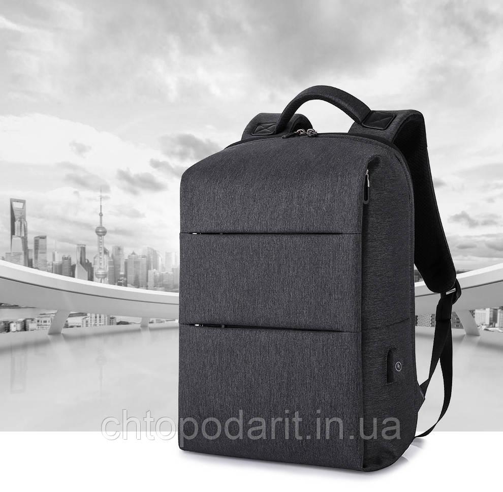 Мужской рюкзак для повседневной жизни, прогулки, школы.