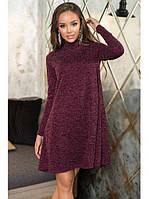 Теплое ангоровое бордовое платье-трапеция под горло