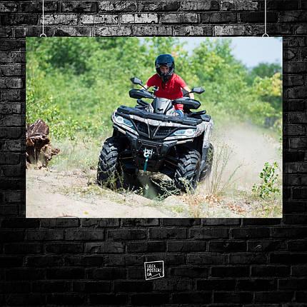 Постер Квадроцикл, четырёхколёсный мотовездеход, мотовездеход, мотокросс, суперкросс, эндуро, quad bike. Размер 60x43см (A2). Глянцевая бумага, фото 2