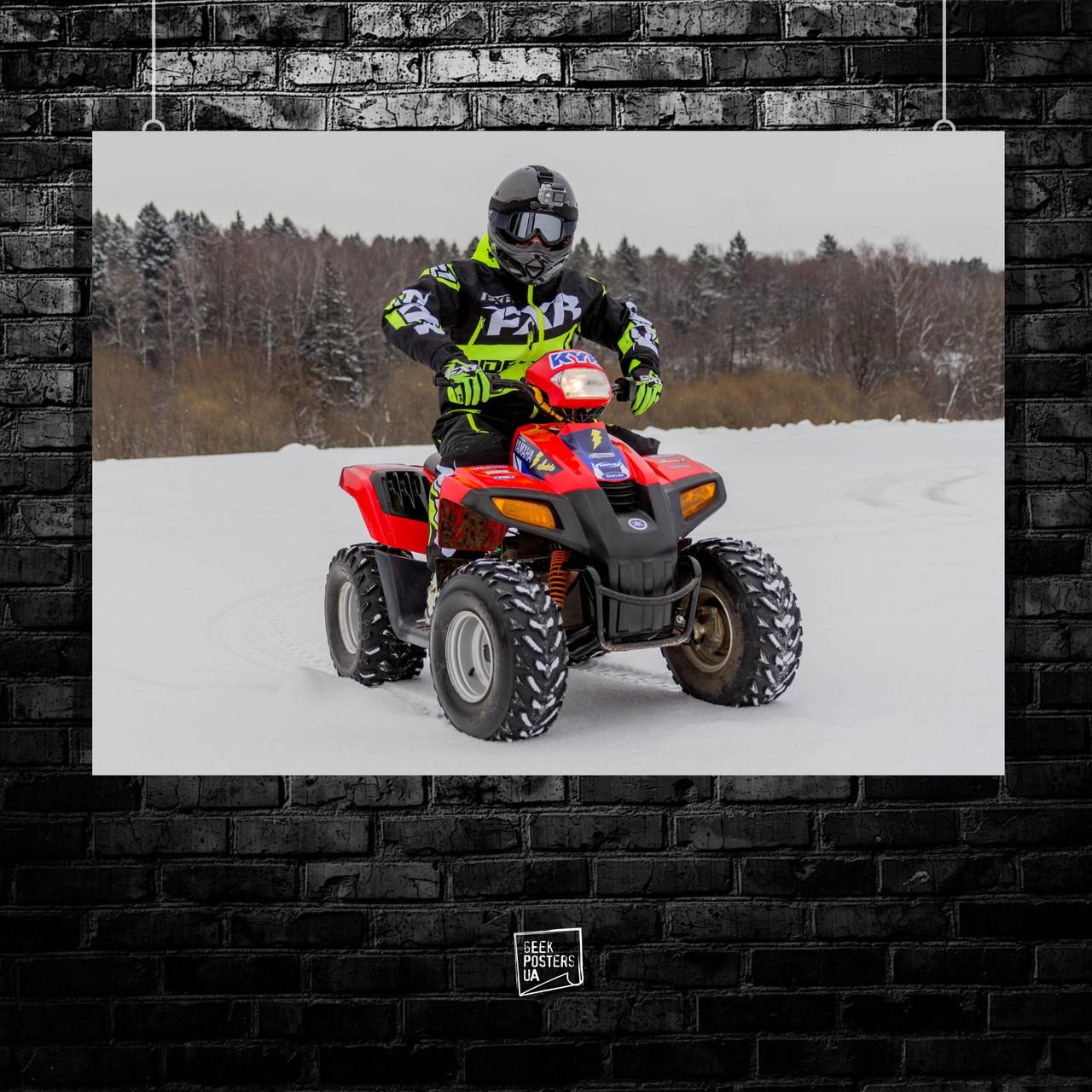 Постер Квадроцикл, четырёхколёсный мотовездеход, мотовездеход, мотокросс, суперкросс, эндуро, quad bike. Размер 60x42см (A2). Глянцевая бумага
