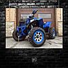 Постер Квадроцикл, четырёхколёсный мотовездеход, мотовездеход, мотокросс, суперкросс, эндуро, quad bike (60x85см)