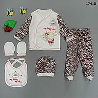"""Набор для на выписку """"Кролик"""" для девочки, 5 предметов. В коробке. 0-3 мес, фото 1"""