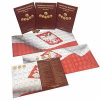 Альбом-планшет для монет Республики Польша 2 злотых (в наборе 3 тома).