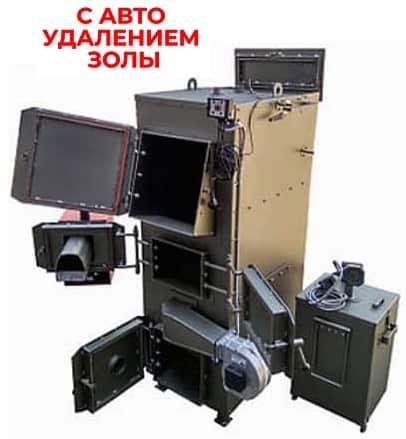 Твердотопливный пиролизный котел DM-STELLA 40 кВт с автоматическим золоудалением