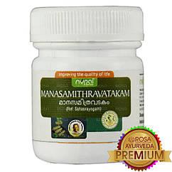 Манасамитра Вати улучшает деятельность мозга, увеличивает оджас