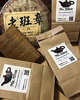 Подарочный набор крепких сортов чая