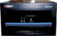 Источник бесперебойного питания (ИБП) Q-Power QPSH800 800ВА/640Вт 12В, фото 1