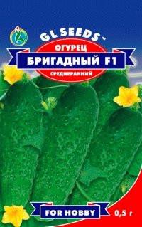 Семена огурец Бригадный F1