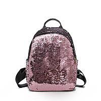 Рюкзак с пайетками Розовый