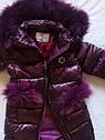 Модный зимний пуховик на девочку Сабрина с натуральным мехом Размеры 122- 164, фото 9