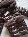 Модный зимний пуховик на девочку Сабрина с натуральным мехом Размеры 122- 164, фото 10