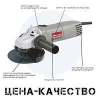 Угловая Шлифмашина (УШМ) Авангард УШМ-125/1000Э 125 мм, 1000 Вт, рег. оборотов