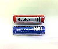 Аккумулятор Raptor Li-ion 18650 3800mAh 3.7V