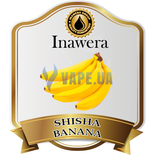 Ароматизатор INAWERA SHISHA Banana (Банан), 10 мл.