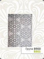 Рулонные шторы оптом эмир (india) белый