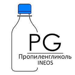 Харчової пропіленгліколь (PG) INEOS, 1000 мл