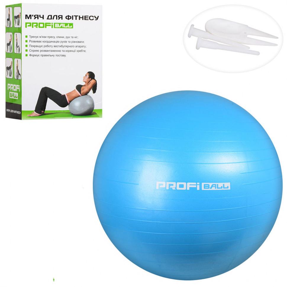 М'яч для фітнесу 85см MS1578 Blue