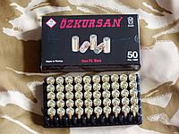 Патроны пистолетные холостые Ozkursan 9 мм P.A.K., 50 шт