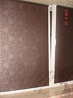 Рулонные шторы оптом эмир (india) шоколад