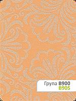 Рулонные шторы оптом эмир (india) оранжевый
