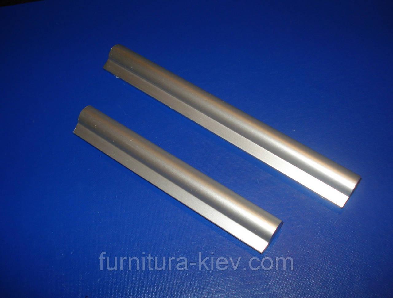 Ручка алюминиевая профильная  , фото 1