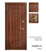 Входная дверь модель 43 каштан, двери Страж