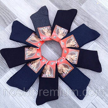 Носки мужские без резинки х/б с шерстью без махры Шугуан, ассорти, 9815