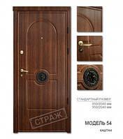Входная дверь модель 54 каштан, двери Страж