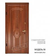 Входная дверь модель 56 миланский орех, двери Страж