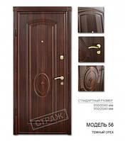 Входная дверь модель 56 темный орех, двери Страж