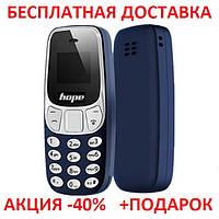 Миниатюрный кнопочный телефон с поддержкой технологии Bluetooth и quad band Hope BM10 2SIM Original size