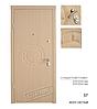 Входная дверь модель 57 венге светлый, двери Страж